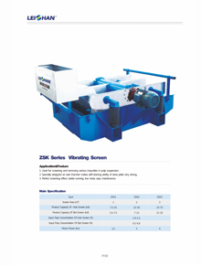 Auto-Cleaning Vibrating Screen