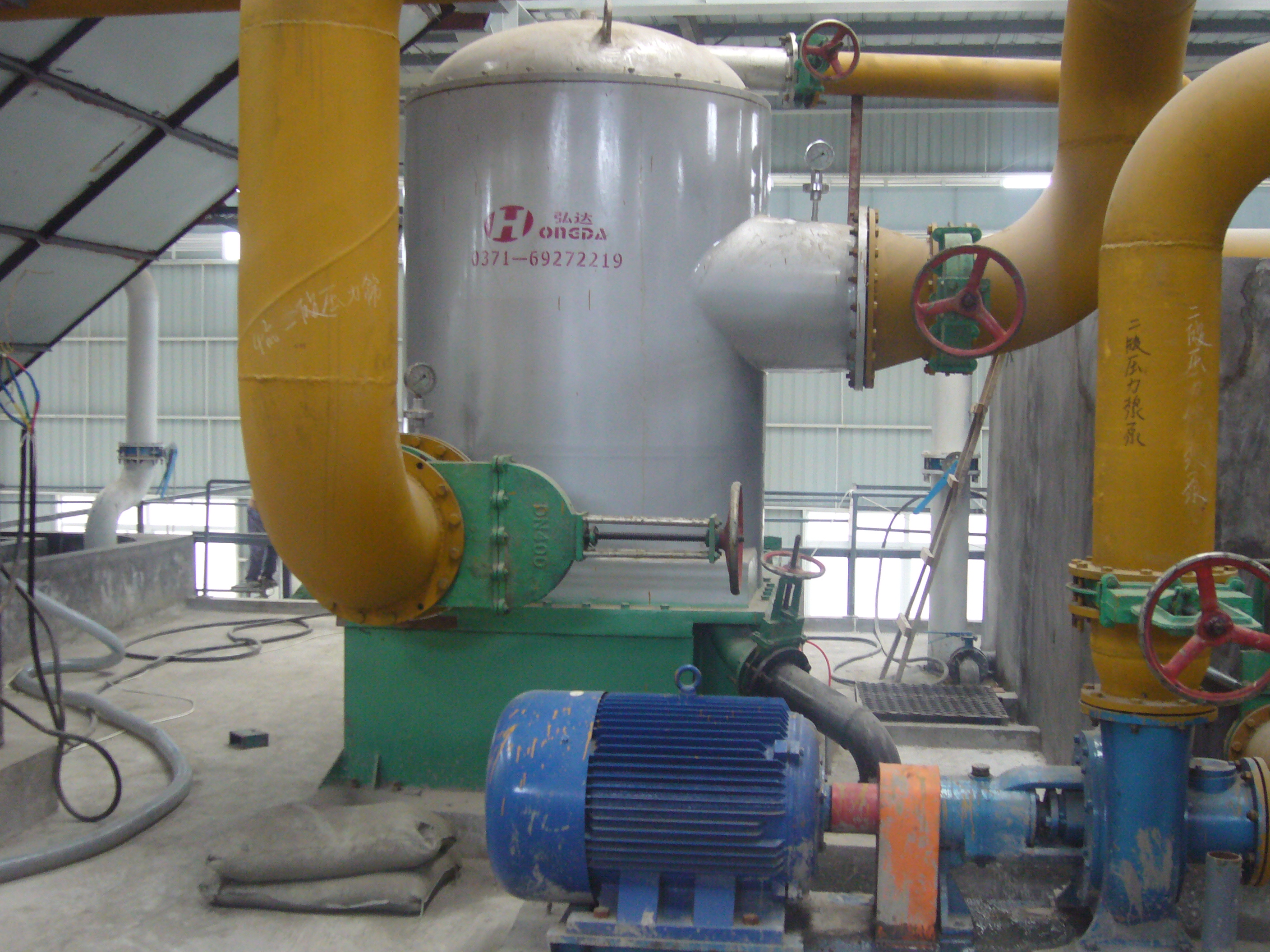 Paper Pulp Pressure Screen Machine