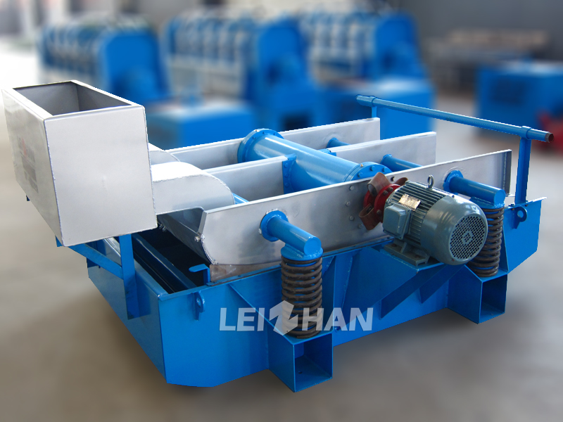 Pulp Vibrating Screen Equipment