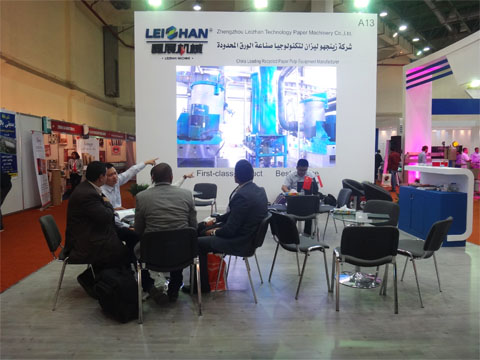 leizhan-to-attend-paper-me-2016-egypt-exhibition