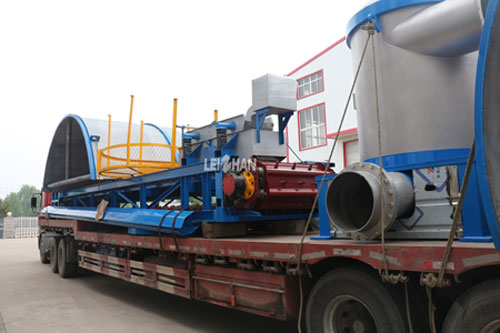 260TPD-Paper-Pulping-Equipment-To-Hebei-1