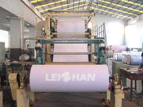 20tpd-culture-paper-machine