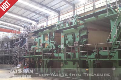 2100mm-corrugated-paper-machine