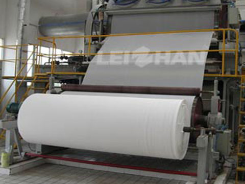 2880mm-tissue-paper-making-machine
